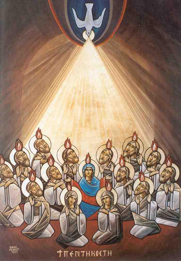 pentecote Isaac Fanous 0